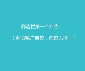 上海崇明区网站优化链接入口
