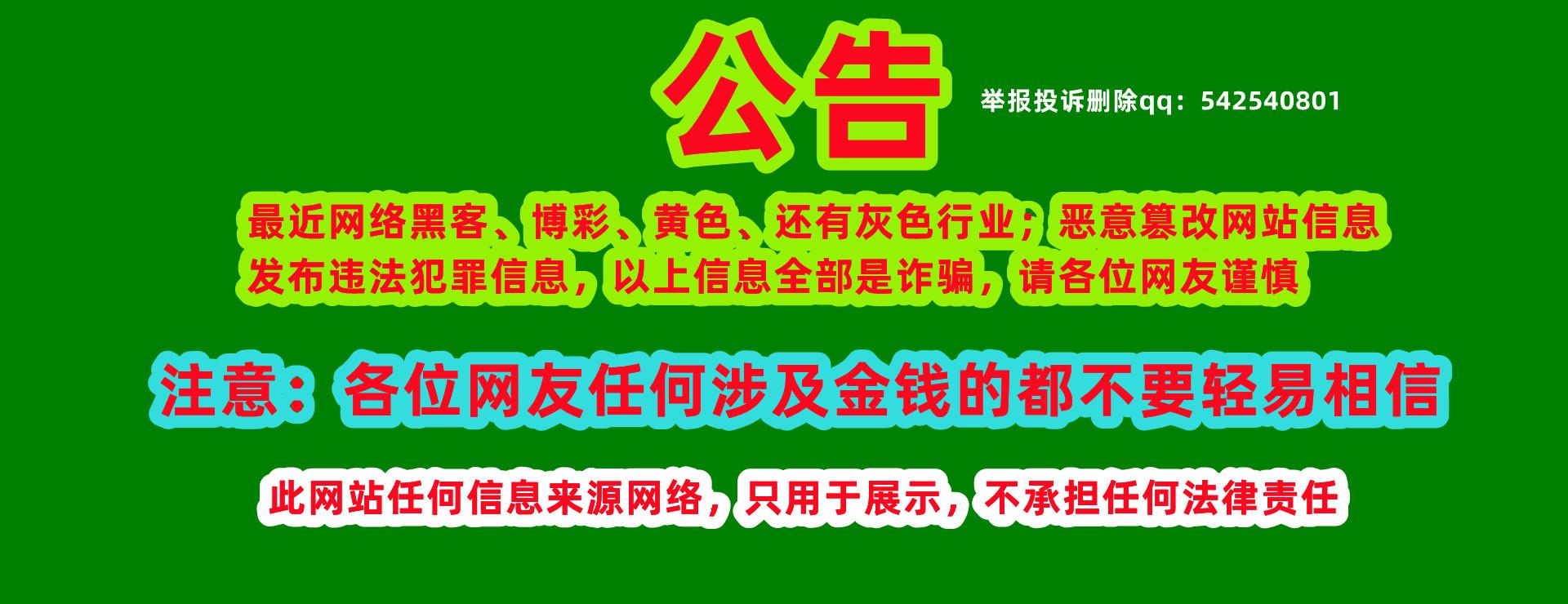武汉网站建设,武汉网站设计,武汉网站制作,武汉网站优化,武汉seo,武汉网站建设多少钱
