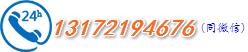 网站建设公司电话