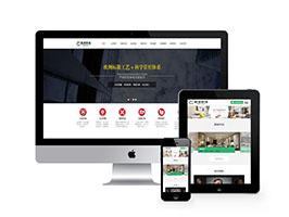 装潢公司网站建设测试成功上线案例