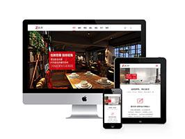 恭喜伸缩门网站建设成功上线,企业网站建设案