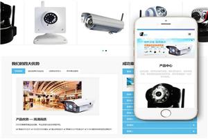 监控设备网站制作/设计