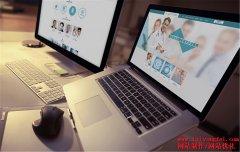 酒泉网站优化,酒泉网站建设-酒泉百度关键词网络营销推广外包服务