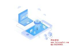七台河网站优化,网站建设-SEO百度关键词网络营销推广外包服务公司